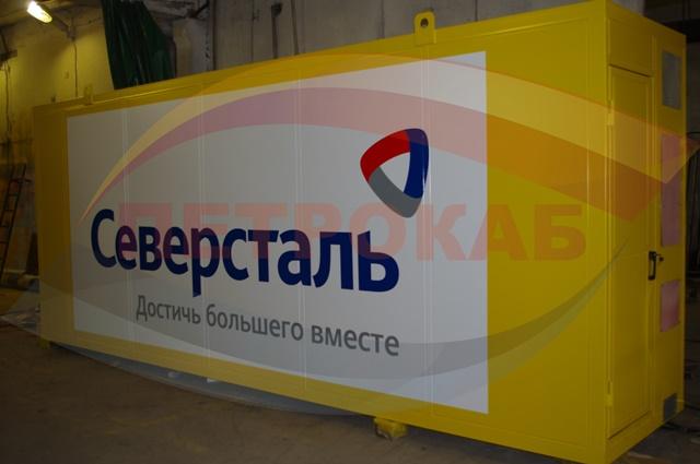 Кабина электрооборудования ООО Петрокаб